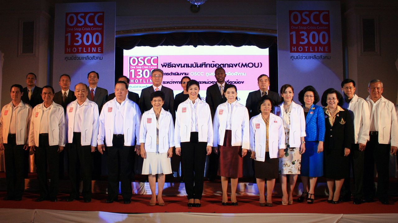 Thai PM at launch of crisis center