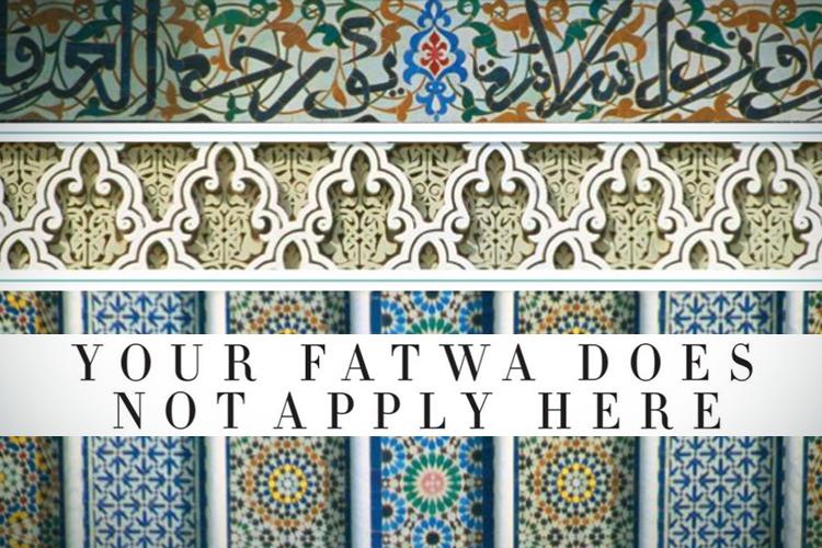 karima header your_fatwa1