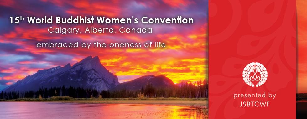womens buddhist convention2015