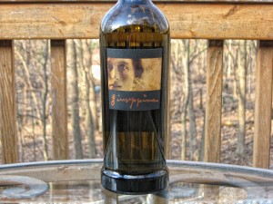 Jacuzzi Giuseppina wine reviews