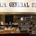 Napa-Valley-General-Store