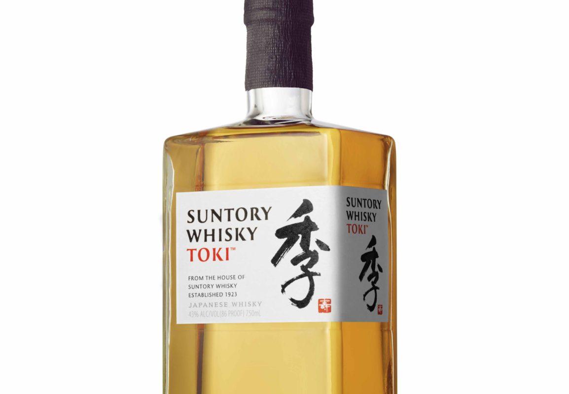 suntory-toki-whisky-review
