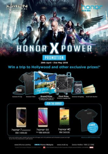 Honor Xpower