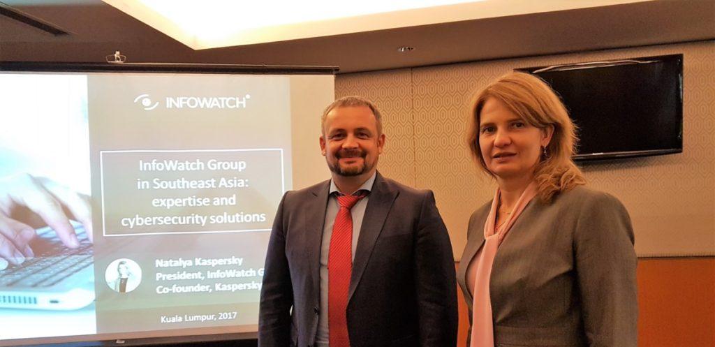 Infowatch establishes regional office in Kuala Lumpur 1