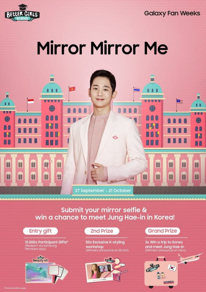 Love selfies? Samsung's Mirror Mirror Me Selfie Contest lets you win a trip to Korea and more! 1