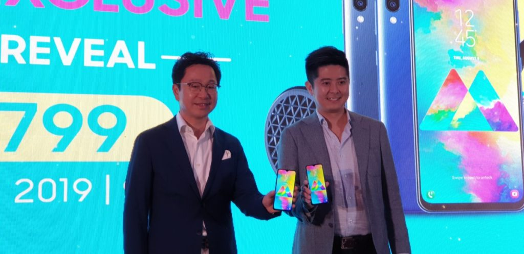 Samsung Galaxy M20 with massive 5,000mAh battery launched exclusively on Shopee 3