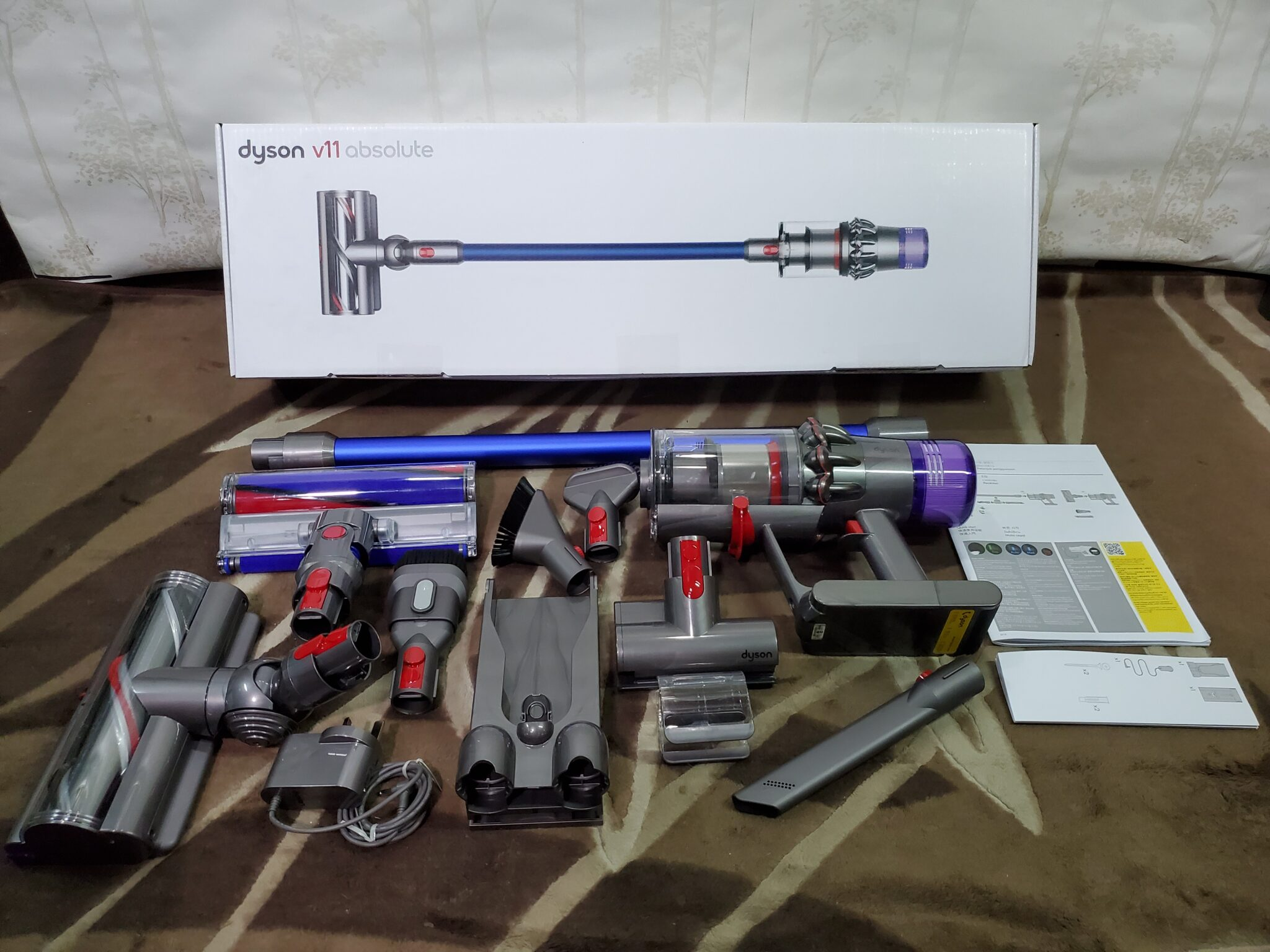 Dyson V11 absolute unboxing