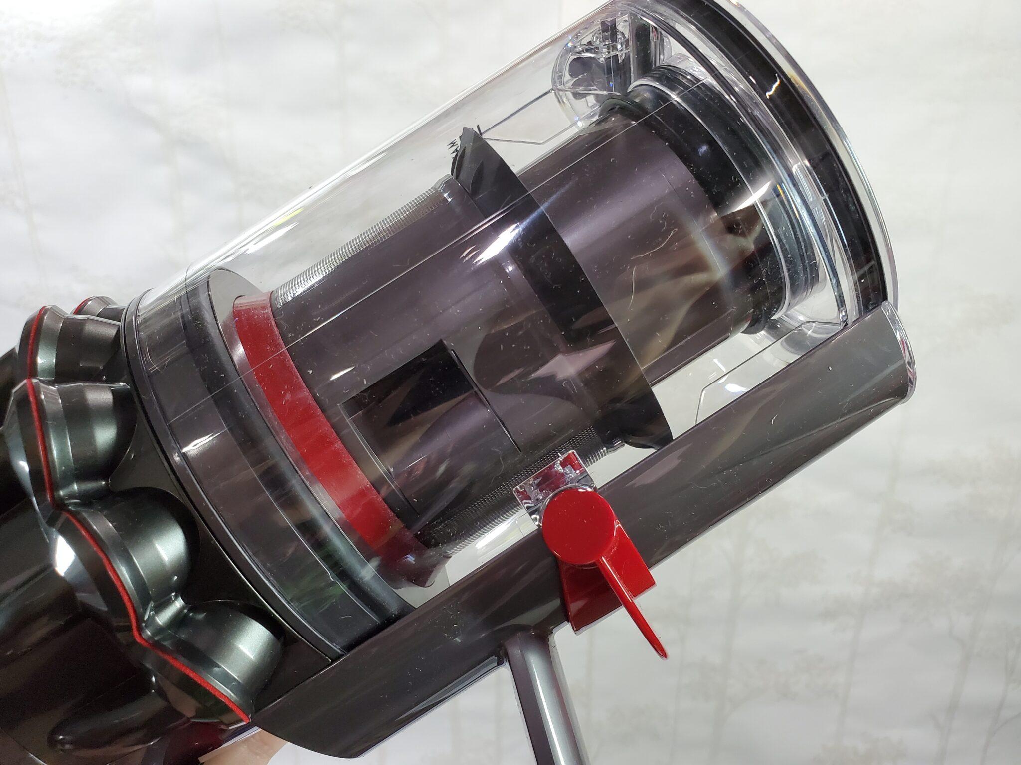 Dyson V11 Absolute dust bin