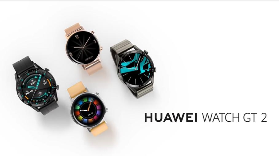 Huawei Smart Life Watch GT 2