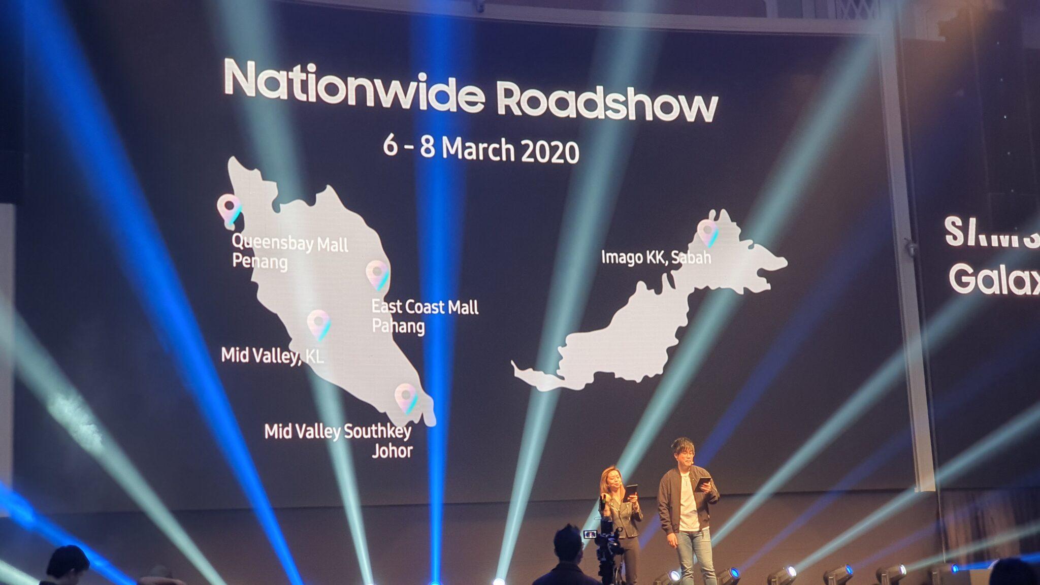 Galaxy S20 roadshows