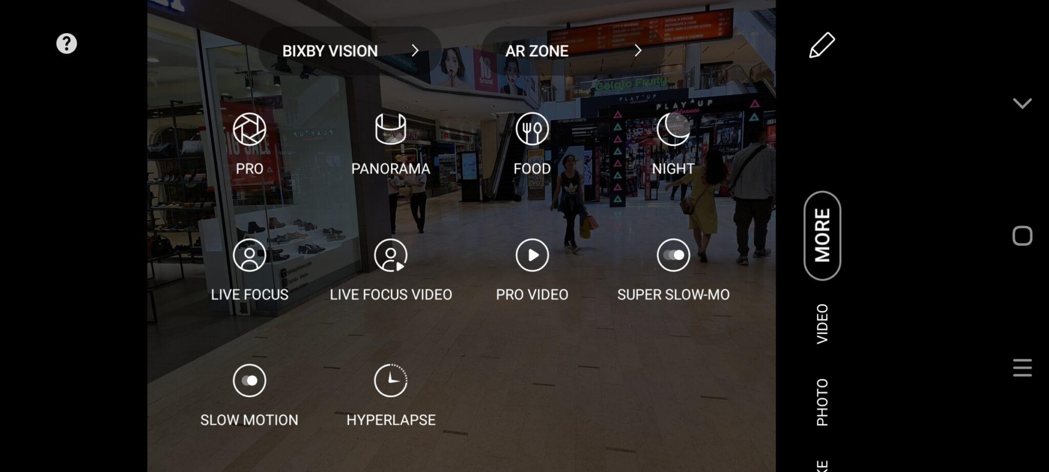 Galaxy S20 Ultra camera UI