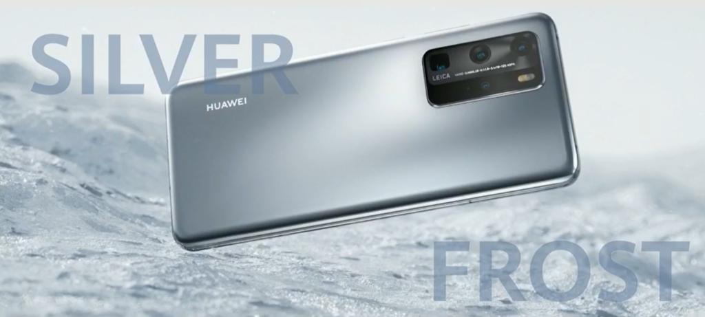 Huawei P40 colour