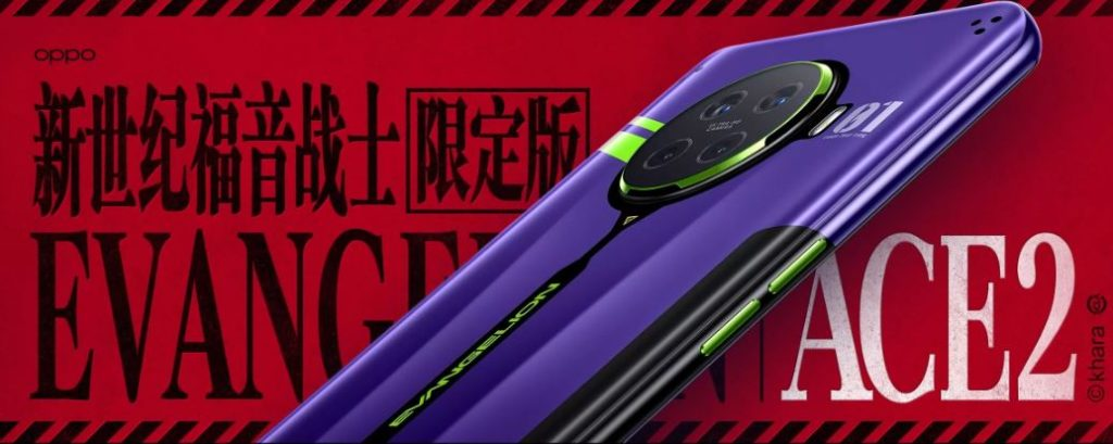 Only 10,000 units of the Oppo Ace2 Evangelion limited edition phone exist - take our money! 1