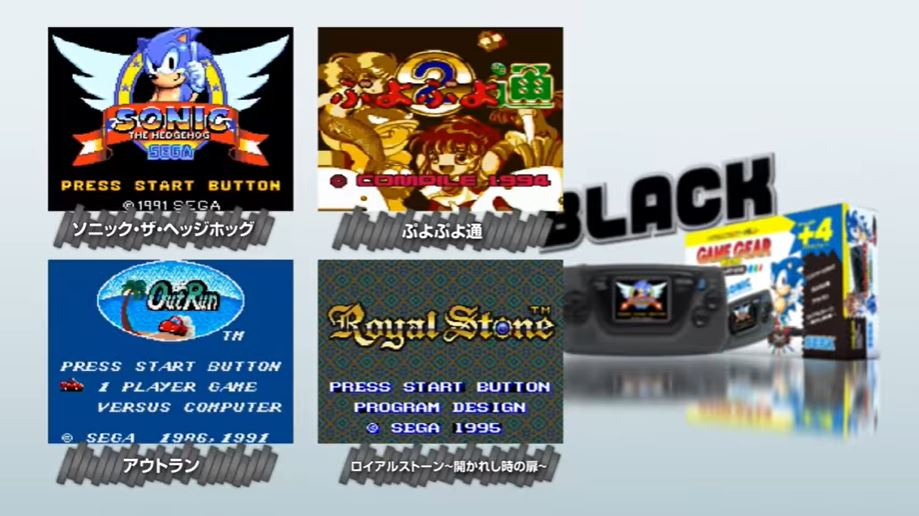 Sega Game Gear Micro black