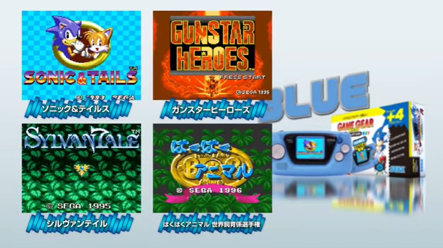 Cute Sega Game Gear Micro costs ~RM195, has 4 variants with 4 games each and is the size a matchbox 2