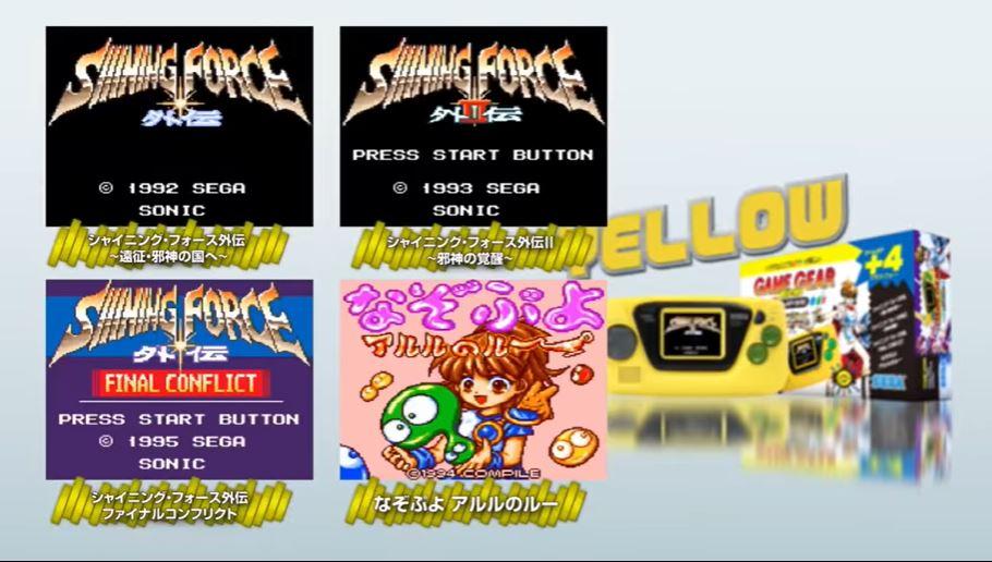 Sega Game Gear Micro yellow