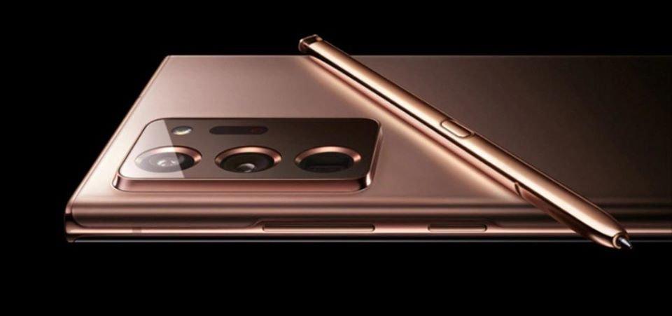 Note20 Ultra copper