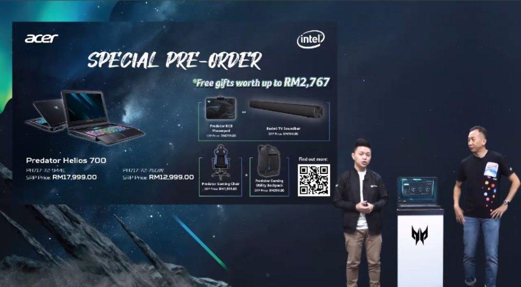 helios 700 special preorder promos 2