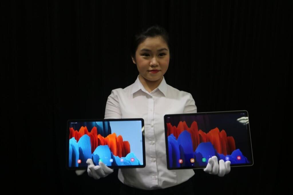 Galaxy Tab S7 showcase