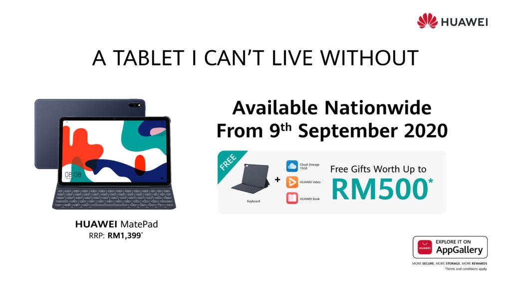 Huawei MatePad free gifts