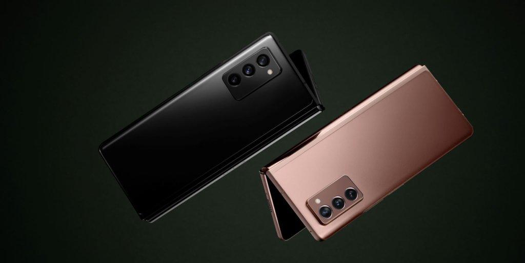 Samsung Galaxy Z Fold2  colour choices