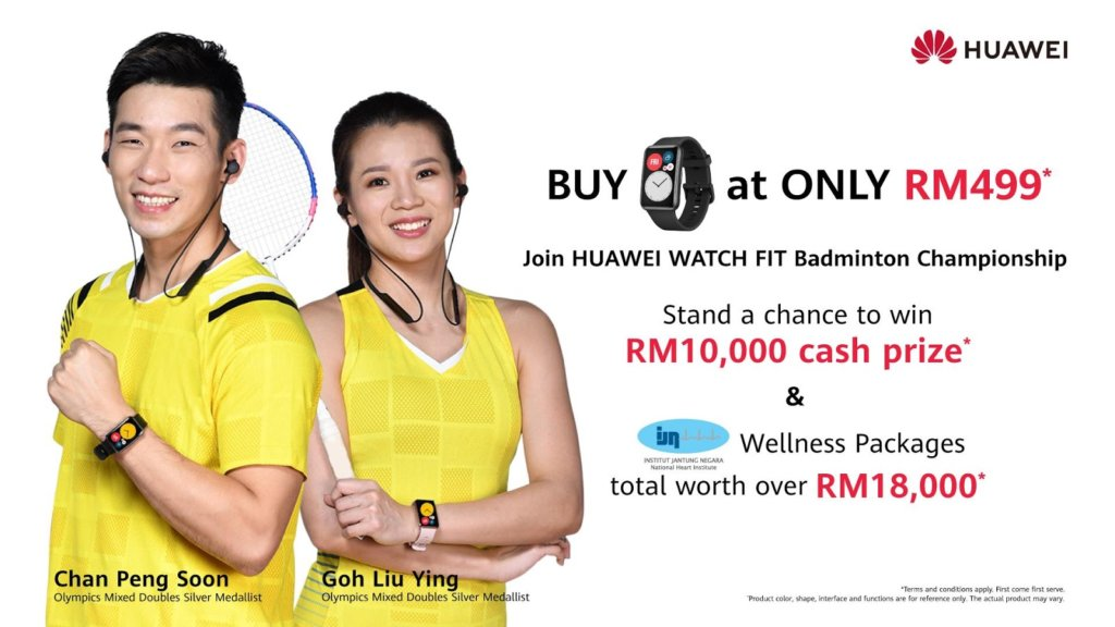Last call to join the Huawei Watch Fit Badminton Championships with cash prizes and more 1