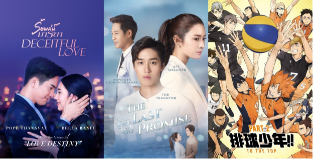 Huawei Video service adds anime and Thai dramas to their line-up 4