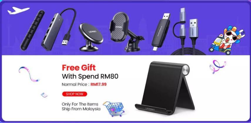 UGreen free gift