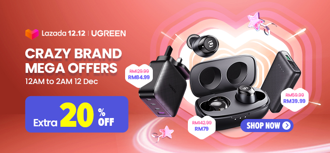 UGreen 2020 year end sale preorders