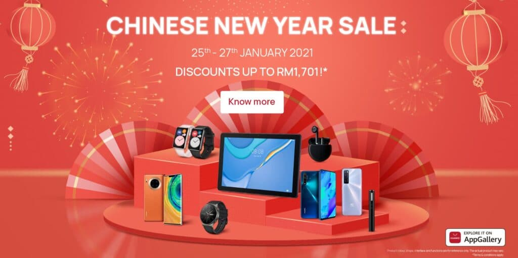 huawei chinese new year 2021