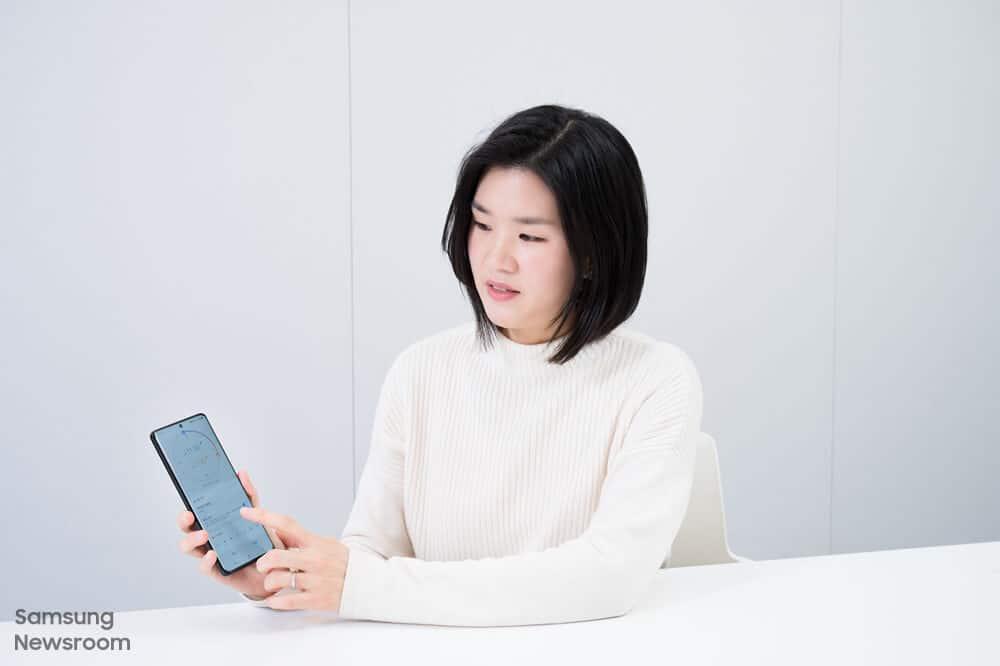 Samsung One UI Jeonggun Choi