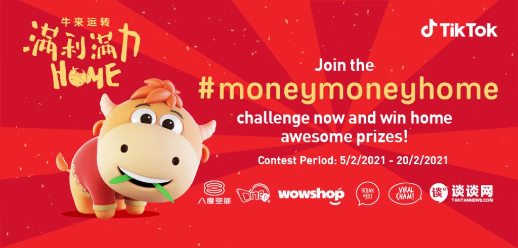 #MoneyMoneyHome cover