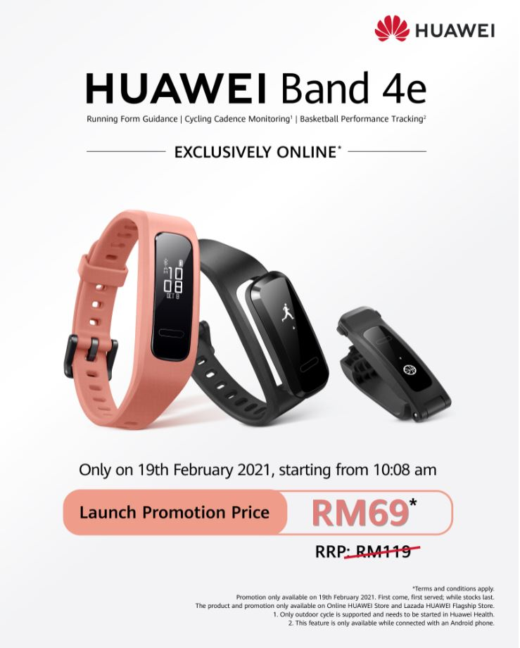 Huawei Band 4e promotion