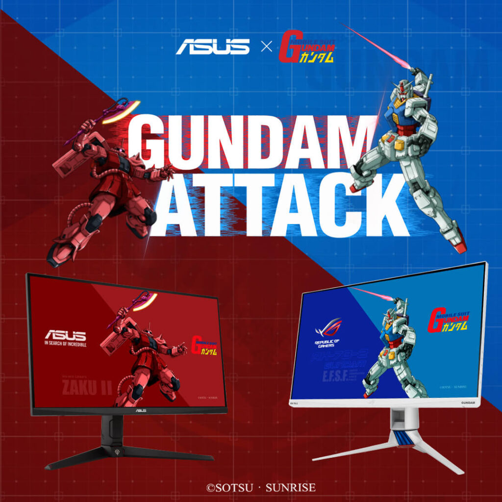 ASUS x Gundam Collection 2
