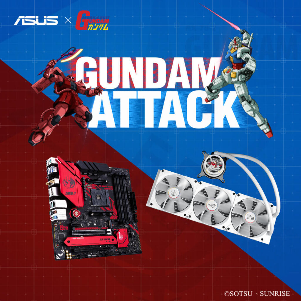 ASUS x Gundam Collection 4
