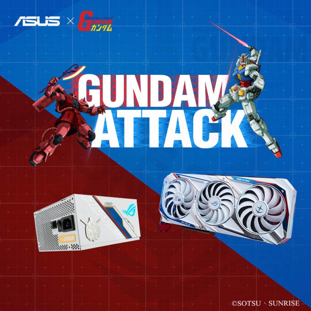 ASUS x Gundam Collection 1