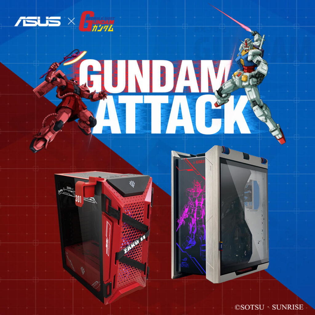 ASUS x Gundam Collection 5