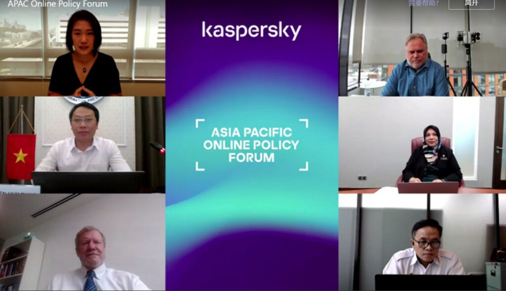 Top experts at Kaspersky Asia Pacific Online Policy Forum II hash out cyberdefence strategies for APAC 1