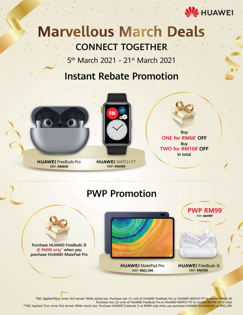 Huawei Marvellous March