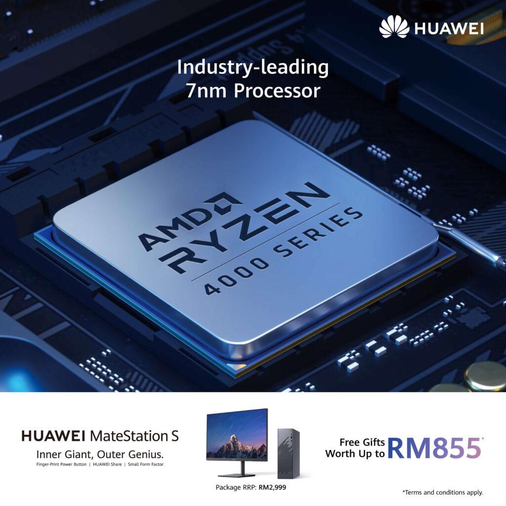 Huawei MateStation S AMD processor