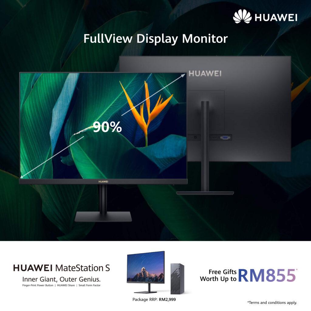 Huawei MateStation S Fullview display