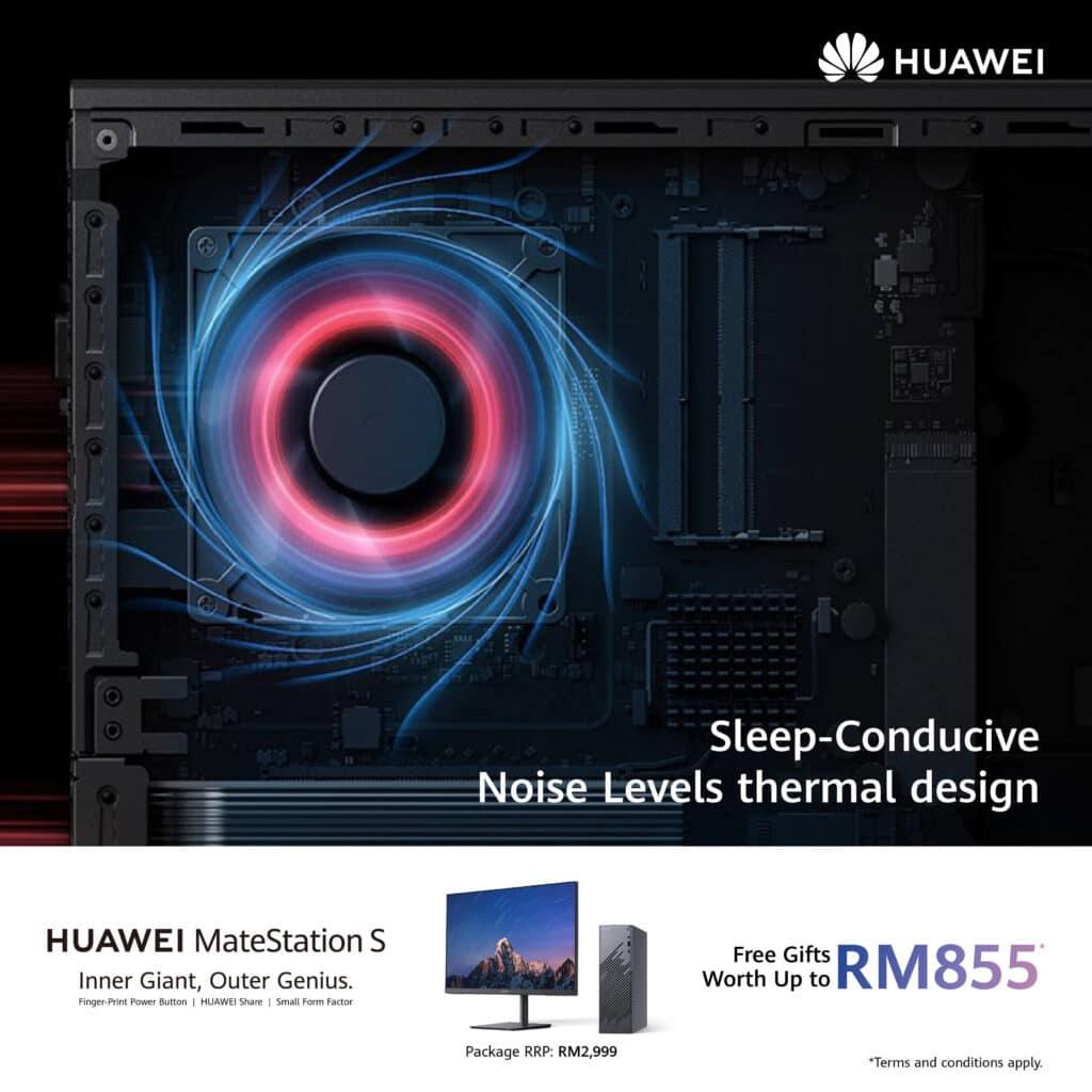 Huawei MateStation S cooling