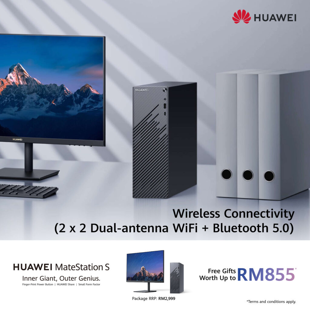 Huawei MateStation S connectivity wifi bluetooth