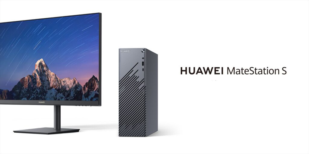 Huawei MateStation S official