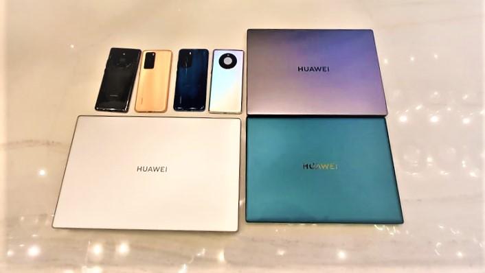 Huawei MateBook 2021 series top look