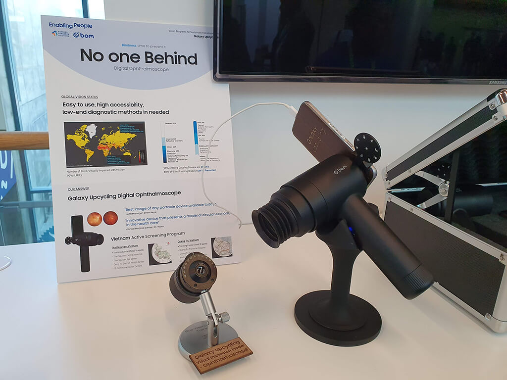 Galaxy Upcycling camera demo 1