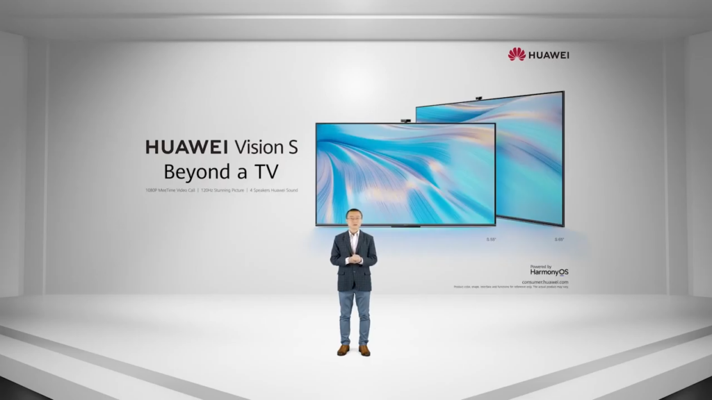 huawei vision s launch announcement