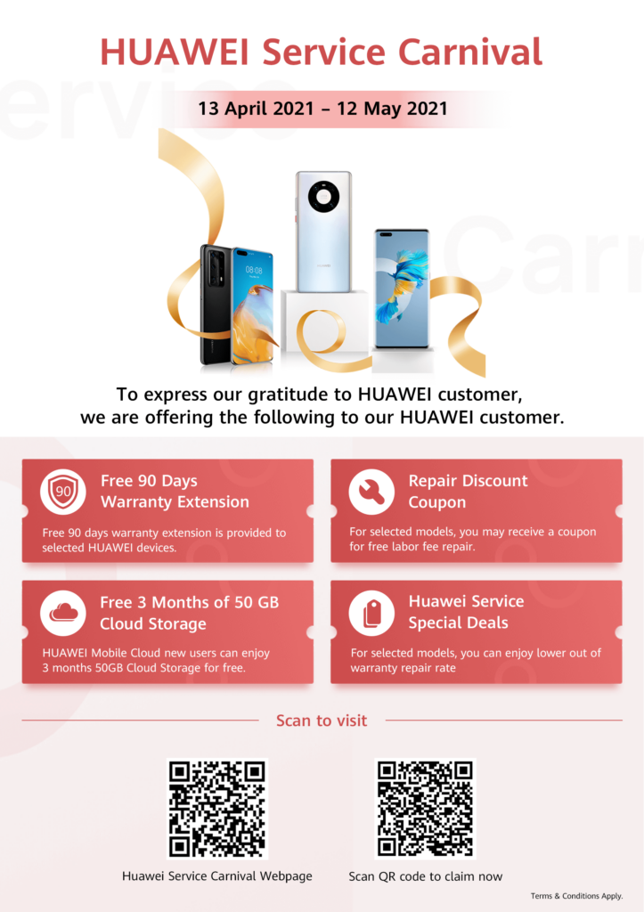 huawei service carnival poster