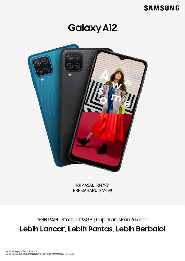 Galaxy A12 new price