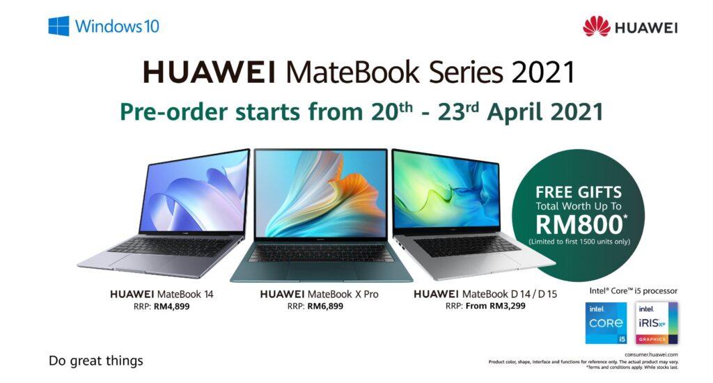 matebook 2021 series preorder